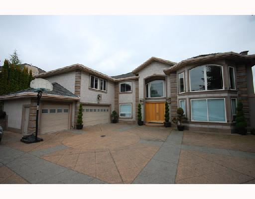 Image of 1531 Parkway Blvd, Coquitlam, MLS: V1100172